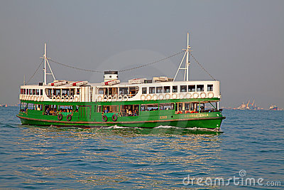 Hong Kong ferry Editorial Stock Image