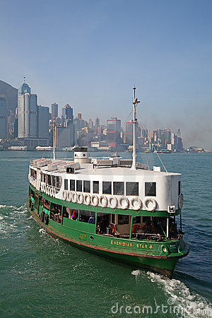 Hong Kong ferry Editorial Image