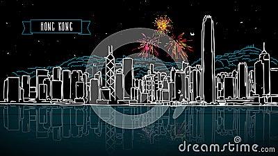 Hong Kong Firework Intro Animatio ilustração do vetor
