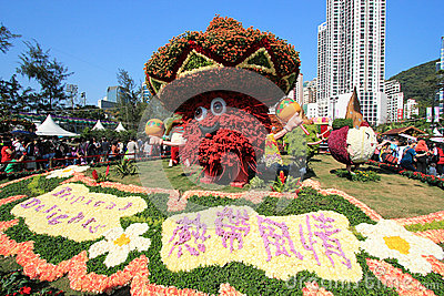 Hong Kong Flower Show 2012 Editorial Stock Image