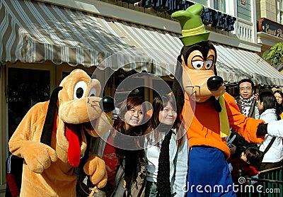 Hong Kong: Goofy and Pluto at Disneyland Editorial Photo