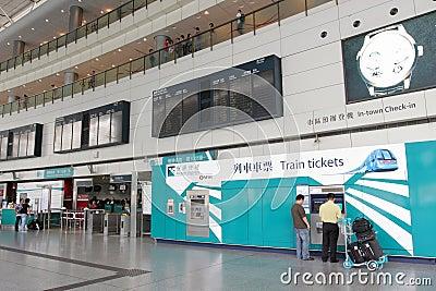 Hong Kong : Hong Kong Station Editorial Stock Image
