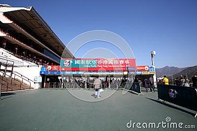 Hong Kong International Races Day 2011 Editorial Image