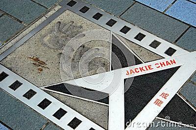Hong Kong: Jackie Chan Star Editorial Photo