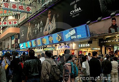 Hong Kong: Mong Kok Crowds and Stores Editorial Photography