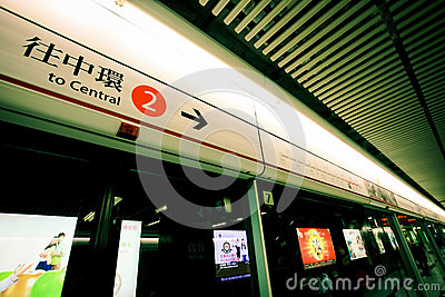 Hong Kong MTR To Central Editorial Stock Image
