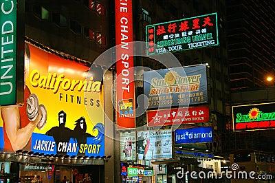 Hong Kong: Nathan Road Signs at Night Editorial Stock Image