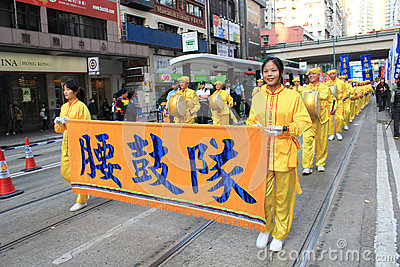 Hong Kong New year marches 2014 Editorial Stock Image