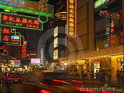 Hong Kong nightlife Editorial Stock Image