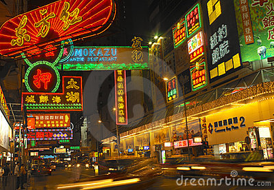 Hong Kong nightlife - Wanchi District Editorial Stock Photo