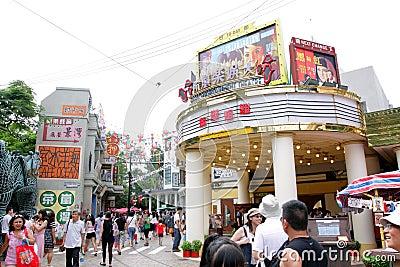 Hong Kong : Ocean Park Editorial Stock Photo