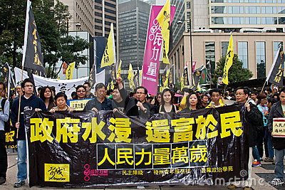 Hong Kong Protest against Budget Plan on 06 March Editorial Photography