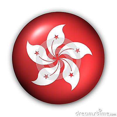 Home > Royalty Free Stock Photos: Hong Kong SAR Flag