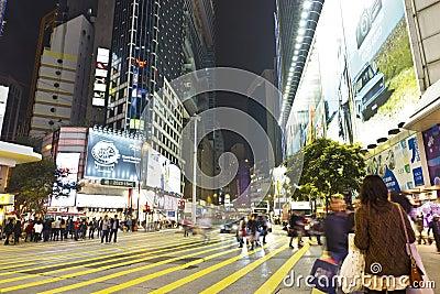 Hong Kong SOGO Department stores Editorial Photo