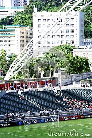 Hong Kong Stadium Editorial Photo