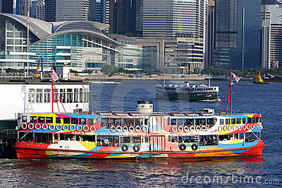 Hong Kong : Star Ferry Editorial Stock Image