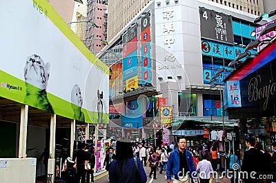 Hong Kong: Stores and Crowds at Causeway Bay Editorial Stock Photo