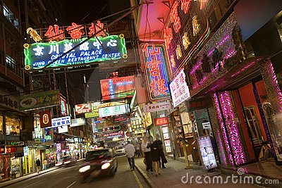 Hong Kong street - Kowloon Editorial Stock Image