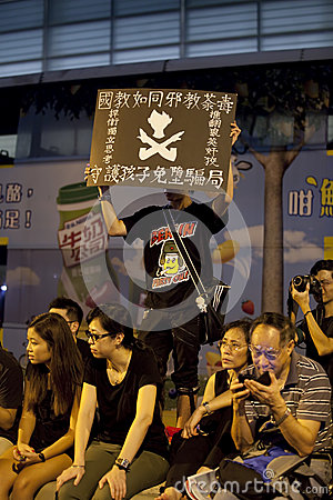 Hong Kong Student Protest 9/6/12 Editorial Stock Image