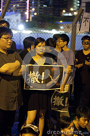 Hong Kong Student Protest 9/7/12 Editorial Stock Photo