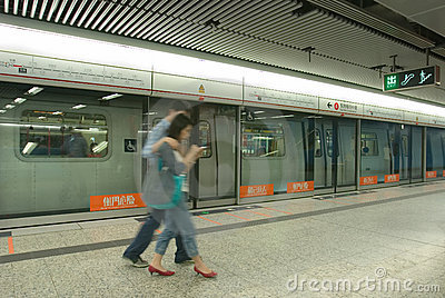 Hong Kong Subway (MTR)