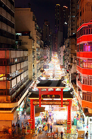 Free Hong Kong : Temple Street Royalty Free Stock Images - 17307269