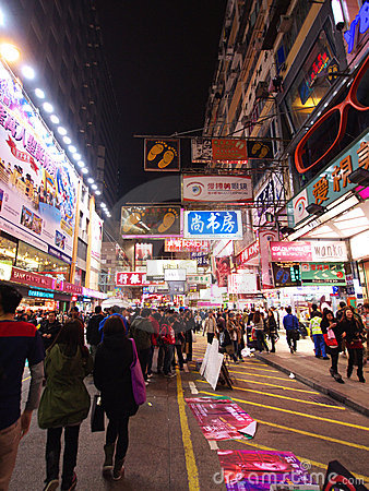 Hong Kong view: Mong Kok Editorial Photography