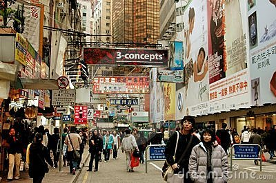 Hong Kong: Wan Chai Pedestrian Mall Editorial Photo