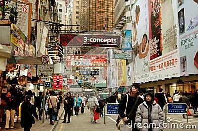 Hong Kong: Wan Chai Pedestrian Mall Editorial Photo