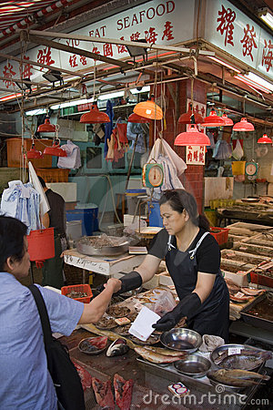 Hong Kong - Wet Market Editorial Image