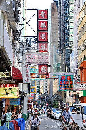 Hongkong local street view Editorial Stock Image