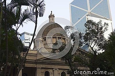 Hongkong Parliament