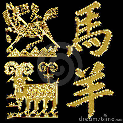 Horse and sheep chinese horoscope