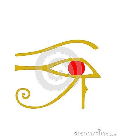 Free Horus Royalty Free Stock Image - 692986