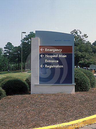 Free Hospital Entrance Sign Stock Photography - 1352292