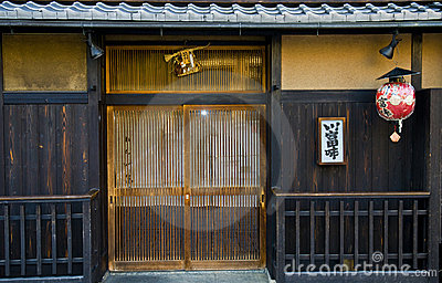 House in Gion
