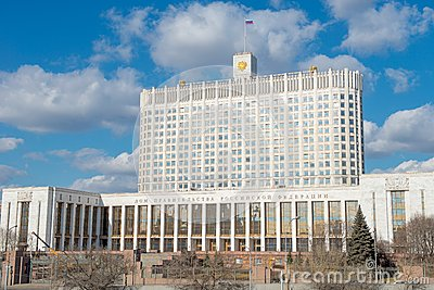 The house of Russian Federation Government