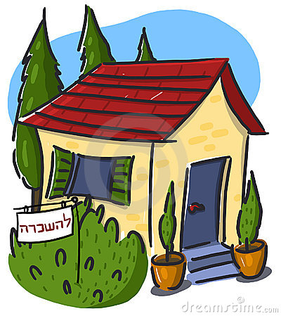 House with sign for rent in Hebrew illustration