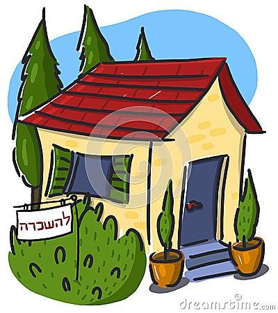House for rent illustration; Sign for rent in Hebrew