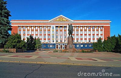 House of Soviets and Monument of Lenin in Kursk Editorial Image