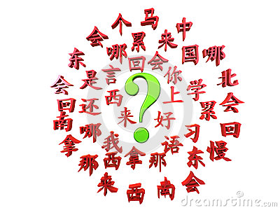 How To Learn Chinese?