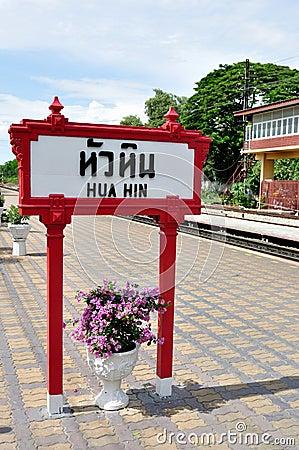Hua Hin Railway Station Signboard