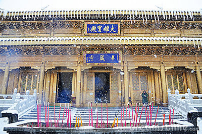 Huazhang temple  of MT.Emei Editorial Stock Photo