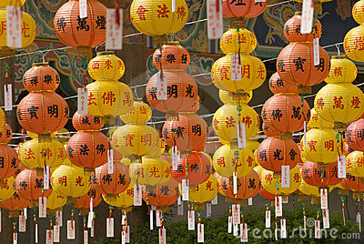 Hundreds of lanterns