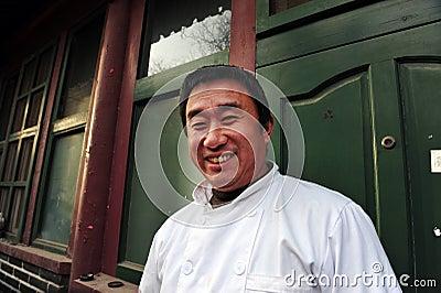 Hutong in Beijing China Editorial Photo