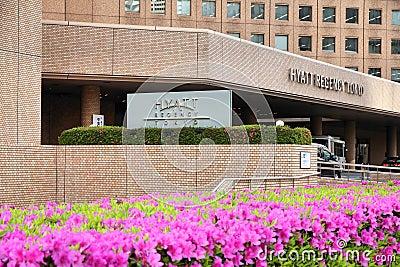 Hyatt Regency Tokyo Editorial Stock Photo