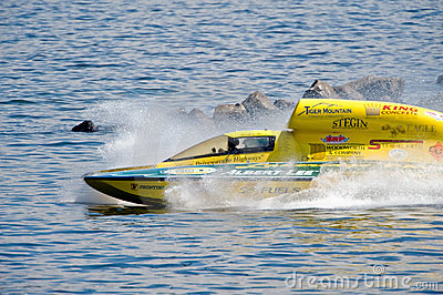 Hydro race boat Editorial Image