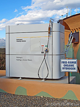 Hydrogen fuel dispenser