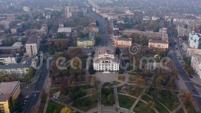 Hyperlapp City Park Luftbild Mariupol Ukraine stock footage