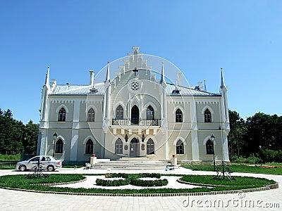A.I. CUZA Palace